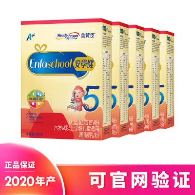 【2020年4月产满5盒减3元】美赞臣(Mead Johnson)安学健A+5段400g儿童配方奶粉调制乳粉*5盒