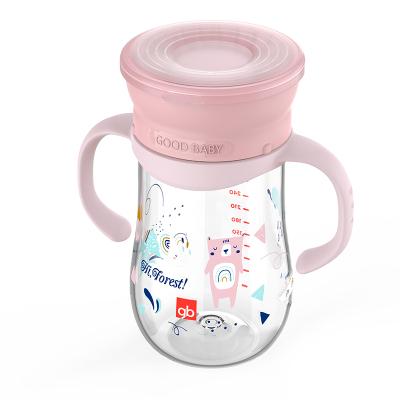 好孩子学饮杯婴儿防漏防呛儿童啜饮魔术杯子可爱饮水杯带手柄
