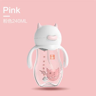 好孩子gb天使饿魔TRITAN吸管训练杯带握把带重力球240ml 粉色 适合9个月以上宝宝