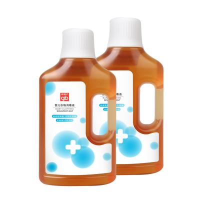 好孩子(gb) 婴儿衣物消毒液地板家居洗衣除菌消毒水无磷500ml*2 瓶装