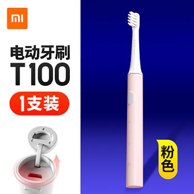 xiaomi/米家声波电动牙刷T100家用智能防水充电式学生男女生情侣牙刷粉色