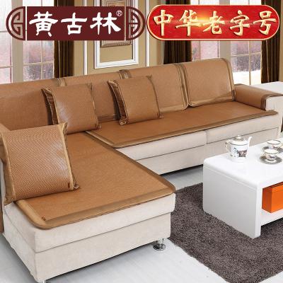 黄古林夏天古藤座垫冰垫凉垫子办公室家居沙发单个装凉席座垫