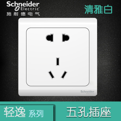 施耐德电气(Schneider Electric)二三插五孔插座 电源插座 86型 10A 轻逸清雅白