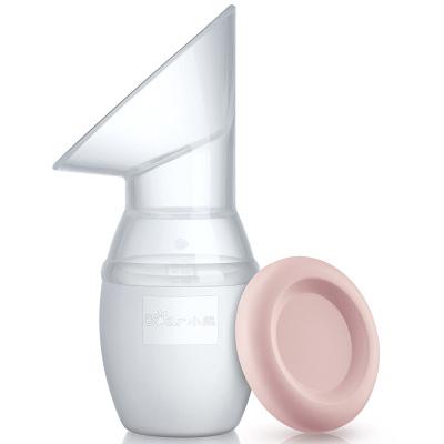 小熊(Bear)集乳器 吸奶器 手动母乳收集器 接漏奶挤奶器 硅胶拔奶无痛集乳器MW-C0021