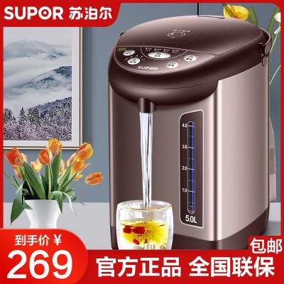 苏泊尔(SUPOR)电热水瓶 智能家用保温一体 5L大容量速热 恒温304不锈钢多段控温全自动电烧水壶SW-50J70B
