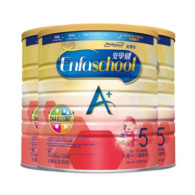 【3罐装】荷兰原装进口 美赞臣(Mead Johnson) A+婴幼儿配方奶粉5段(6岁以上)900g/罐
