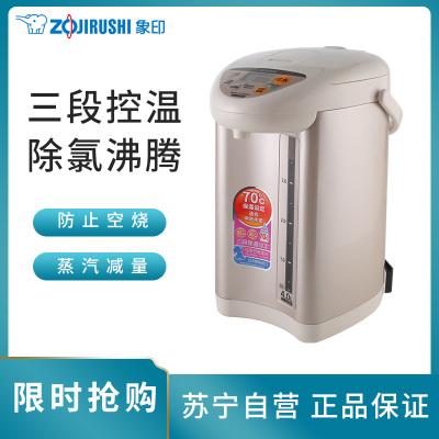 象印(ZO JIRUSHI)电水瓶CD-JUH40C日本进口温控器按键式电热水瓶保温家用微电脑电动给水烧水壶 WZ白色