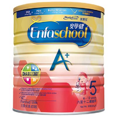 Mead Johnson 港版美赞臣 A+ 儿童配方奶粉5段(6岁以上)900g/罐 荷兰原装进口