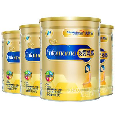 美赞臣安婴妈妈A+孕妇奶粉900克 进口奶源 备孕 孕妇及哺乳期妈妈适用*4罐