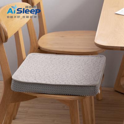 睡眠博士(AiSleep) 4D空气纤维藤席坐垫 办公学生坐垫