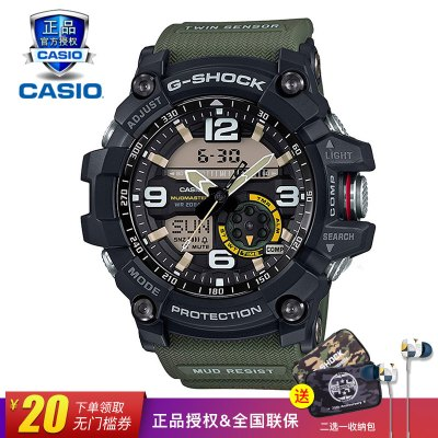 卡西欧(CASIO) G-SHOCK系列正品小泥王男表防泥防水防震温度方向双重感应户外越野男士石英腕表 GG-1000