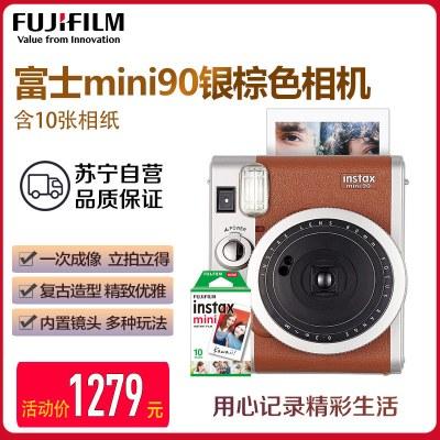 富士(FUJIFILM)INSTAX 拍立得 相机 一次成像 胶片相机 mini90 棕色套装 富士小尺寸 含10张胶片