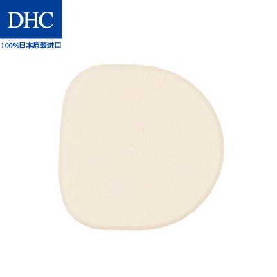DHC晶透臻白两用粉饼专用海绵 1个装 可涂抹BB霜粉底干湿两用