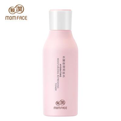 亲润孕妇爽肤水 天然樱花水凝保湿润肤水 孕产期护肤品专用保湿水Y102