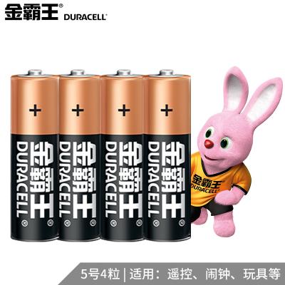 金霸王(Duracell)5/7号碱性电池 多种规格型号 适用:遥控器鼠标智能门锁耳额温枪体温计批发