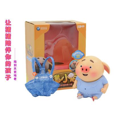 小琪XIAOQI 网红猪小屁抖音同款海草猪学说话智能机器人玩具男女孩猪年礼品