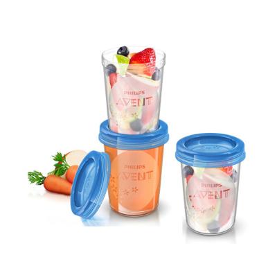 飞利浦AVENT 新安怡母乳/婴儿辅食储存杯组 容量:240ML 英国进口 PP 材质