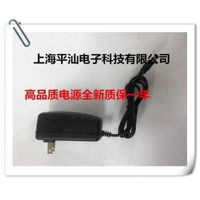 希捷 WD西部数据东芝日立3.5寸移动硬盘 路由器12V1.5A电源适配器