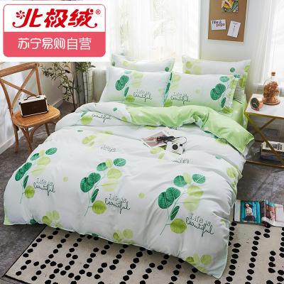 北极绒网红款四件套宿舍床上用品单人1.2m床家用1.8米床