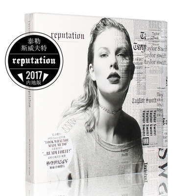 {星外星} 泰勒斯威夫特:名誉 Taylor Swift Reputation CD