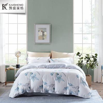 凯盛家纺60支天丝四件套夏季凉爽双面天丝 1.8m被套床上用品茵曼