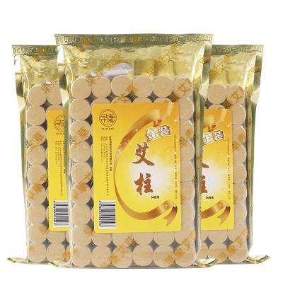 早康 金装艾柱艾条段54粒×3袋装(随身灸艾灸盒适用)