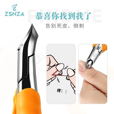 ZSNZA死皮剪美甲专业修手指甲剪刀钳脚趾工具去死皮倒刺美甲工具