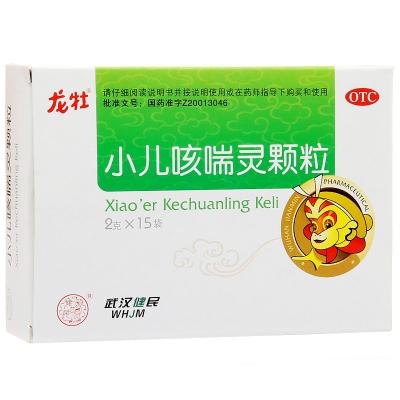 龙牡 小儿咳喘灵颗粒 2g*15袋/盒 用于上呼吸道感染引起的咳嗽