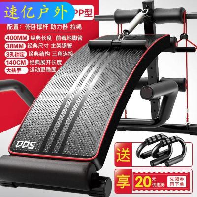 多德士仰卧起坐健身器材家用运动辅助器锻炼多功能健腹肌板仰卧板