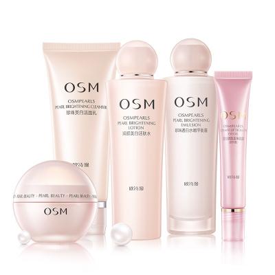 欧诗漫OSM营养美肤焕白五件套面部护肤套装(洁面+水+乳+面霜+眼霜)亮和白嫩肤护肤套装