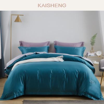 凯盛家纺 100支长绒棉贡缎素色全棉四件套 纯棉床上用品纯色套件 假日时光