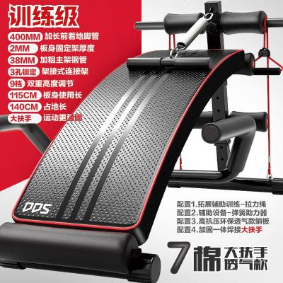 多德士仰卧板仰卧起坐健身器材家用多功能收腹器锻炼腹肌板折叠板