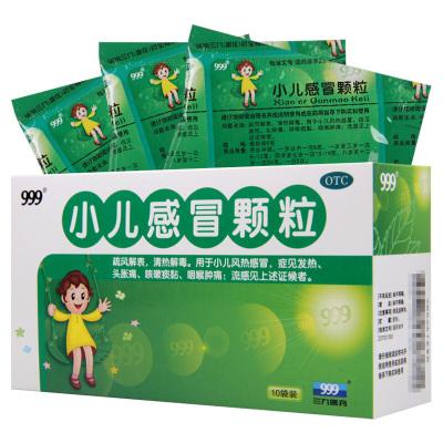999(三九)小儿感冒颗粒6g*10袋 儿童感冒热 头痛咳嗽 咽喉肿痛