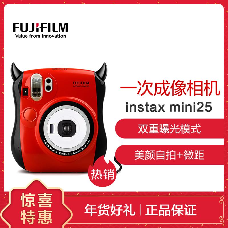 富士(FUJIFILM)INSTAX 一次成像 纷乐奇小恶魔系列相机 mini25相机 小恶魔单机