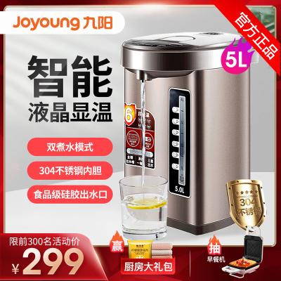 九阳(Joyoung)电热水瓶热水壶 5L大容量六段保温304不锈钢 家用电水壶烧水壶 YK-50P02