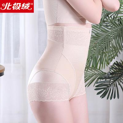 北极绒(Bejirog)塑身内衣美体塑身燃脂瘦身衣收腹束腰连体束身衣
