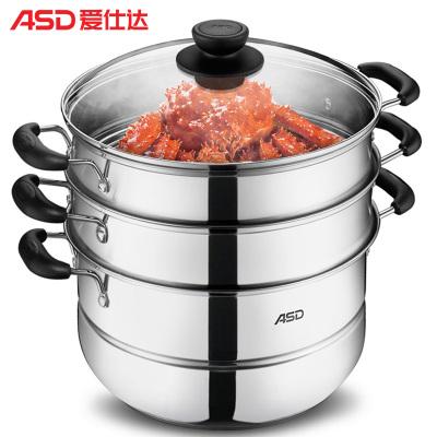 爱仕达(ASD) 28CM 不锈钢三层蒸锅 电磁炉明火通用 蒸焖涮煮 WGNS1528