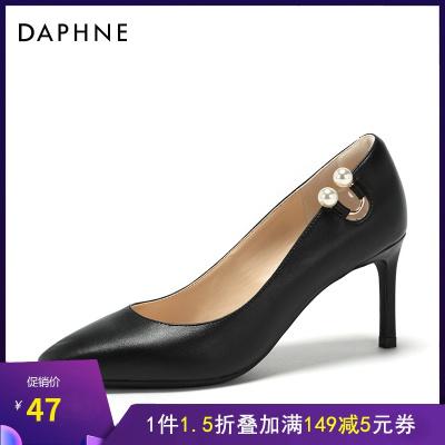 Daphne/达芙妮优雅珍珠单鞋小方头浅口高跟通勤单鞋女1018101100