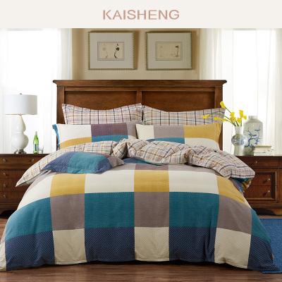凯盛家纺 保暖加厚磨毛全棉套件 40支纯棉床上用品秋冬双人四件套 艾瑞尔