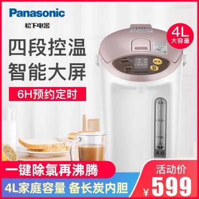 松下(Panasonic)4L电子保温热水瓶 4段控温 备长炭内胆 家庭容量 NC-EN4000