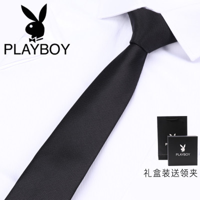 【精品特卖】花花公子PLAYBOY黑色领带男正装8cm商务上班面试职业手打领带新郎结婚宽