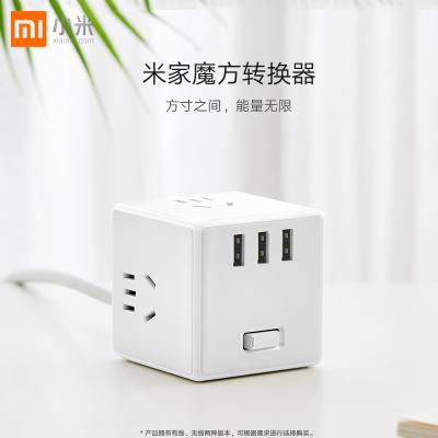 小米 米家魔方转换器插座 有线版 3USB 智能插座 插排插线板接线板多功能家用电源转换器有线版
