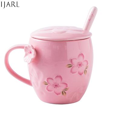 亿嘉IJARL 创意尚花马克杯带盖勺情侣立体水杯子陶瓷杯简约牛奶咖啡杯办公室 樱花杯系列