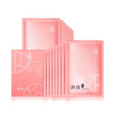 美康粉黛(MEIKING)一次卸妆巾30片 眼妆唇妆脸部温和深层清洁 卸妆湿巾 棉柔亲肤材质 随身携带