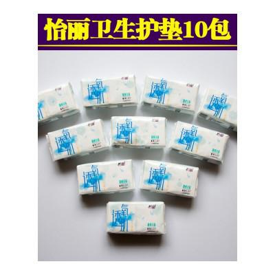 怡丽卫生巾女护垫组合装透氧肌羽感亲肤10包400片/20包400片两种规格随机棉柔 150mm