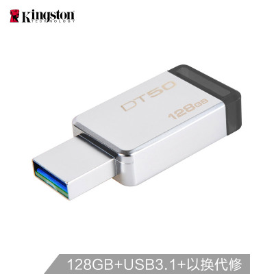 金士顿(KINGSTON)USB3.1 128GB 金属U盘 DT50 黑色