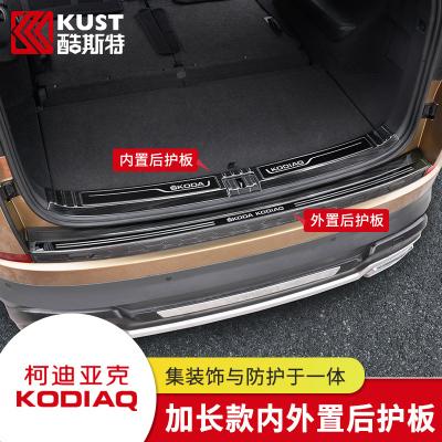 酷斯特 适用于斯柯达柯迪亚克后备箱护板改装 科迪亚克后护板门槛条装饰 【黑碳纤保护皮款】-外置后护板 踏板