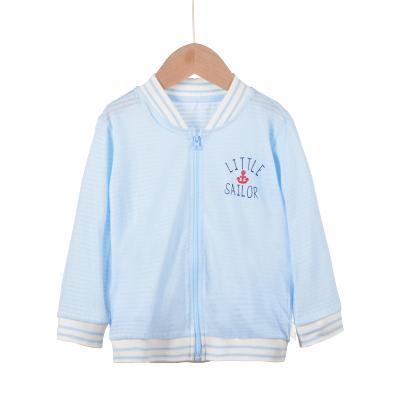 爬爬酷2019新款童装春秋季针织皮肤衣1到3岁时尚潮流外套上衣单件
