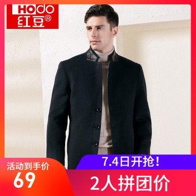 69元包邮 Hodo 红豆 DMGTD011S 男士羊毛混纺外套