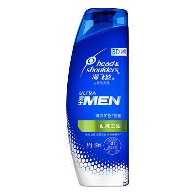 海飞丝(Head & Shoulders) 男士去屑洗发露劲感去油型190ML